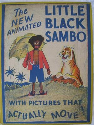 Little Black Sambo The New Animated 1933 Fine